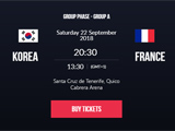 韩国女篮VS法国女篮